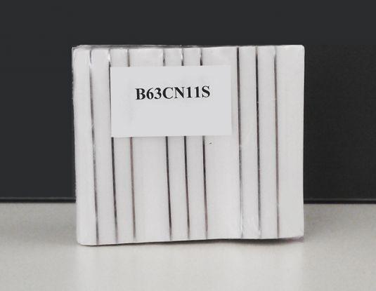 B63CN11S етикети